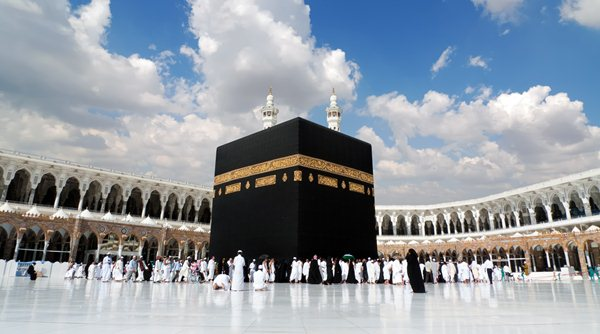 The Kaaba (Makkah Saudia Arabia)